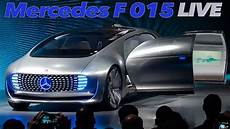 mercedes f 015 luxury in motion live premiere ces