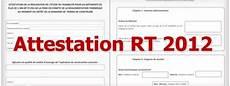 La R 233 Glementation Thermique En R 233 Novation R 233 Novation