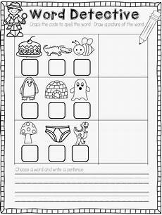 spelling detective worksheets 22361 detective classroom theme my everyday classroom