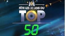m6 30 ans top 50 m6 va f 234 ter les 30 ans du classement d 232 s le 21 octobre