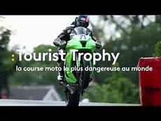 Tourist Trophy De L 238 Le De La Course De Moto La Plus