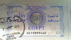 Visum Für ägypten - 196 gypten urlaub visum 196 gyptenausfl 252 geblog