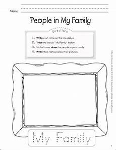 in my family all about me printable lesson plans ideas and skills sheets