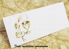 carte invitation communion sms message et texte d invitation texte invitation communion