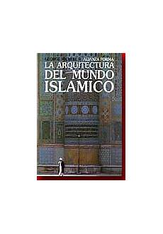 libreria islamica arte isl 193 mico califal arteguias