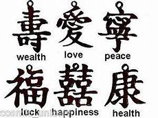 6 feng shui wall plaques wealth peace luck happiness