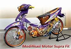 Supra Modif Klasik by Keren Simpel Kumpulan Gambar Modifikasi Motor Supra Fit
