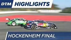 Race 2 Highlights Dtm Hockenheim 2016