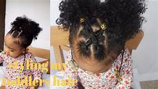 Toddler Hairstyles Curly Hair