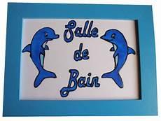Plaque Salle De Bain Salle De Bain Cadre Ou Plaque Porte L Atelier De Mamie