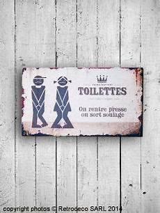 plaque de porte toilettes soulag 233 press 233 retrodeco