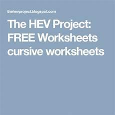hev handwriting worksheets 21412 free worksheets cursive worksheets worksheets free worksheets