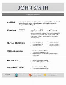 internship resume template