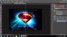 for cs6 tutorial photoshop cs6 wallpaper homem de a 231 o