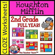 houghton mifflin reading 2nd grade worksheets bundle full year