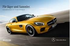Mercedes Startet Neue Kagne Zum Amg Gt Mercedes
