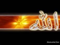 100 Gambar Allahu Akbar Infobaru
