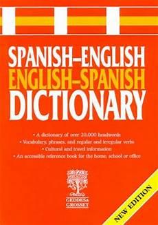 dictionary to dictionary bienvenidos a junior