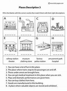 places in community worksheets 15955 place descriptions 3 b w worksheets city town buildings roads streets