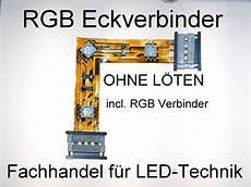 eck verbinder led smd rgb streifen ohne l 246 ten adapter ebay