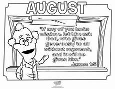 august coloring page james 1 5 whats in the bible