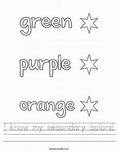 secondary colors worksheets 12813 i my secondary colors worksheet twisty noodle