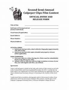 competition entry form template word editable fillable printable online templates to