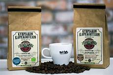 online coffeeshop online coffee shop from the rich coffee roasters