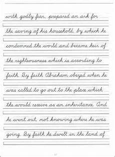 cursive handwriting worksheets poems 22053 grades 2 4 zaner bloser cursive with scripture passages handwriting cursive worksheets