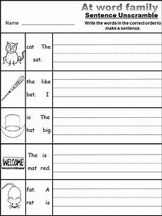 multiplication explanation worksheets 4388 pin on classroom