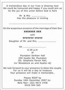 Hindu Wedding Invitation Card Wordings Free Photos