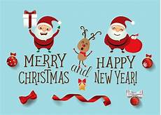 merry christmas and happy new year 2019 wishes images happy new year 2020 sms wishes images
