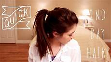 quick second day hairstyles youtube