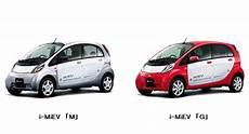 new car designs 2011 2020 mitsubishi updates i miev