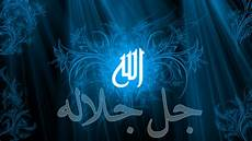 Islamic Name Of Allah Wallpapers Webjazba Science