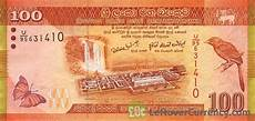 Sri Lanka Rupie - 100 sri lankan rupees banknote dancers series exchange
