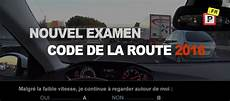 R 233 Forme Examen Code De La Route 2016
