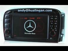 active cabin noise suppression 2003 toyota rav4 navigation system 2004 mercedes sl500 with aftermarket radio doovi
