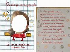 Diy 2015 Carte De Remerciement Pour La Maitresse Id 201 E