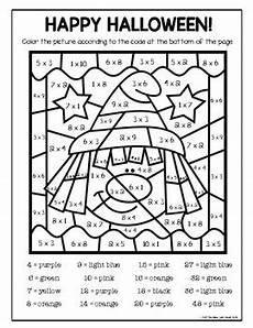 color by number worksheets multiplication 16056 multiplication color by number by teaching high school math