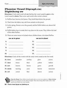 phonics vowel digraph ow diphthong ow worksheet for 3rd