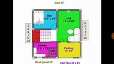 east face house plans per vastu image result for east facing vastu for house 1bhk duplex
