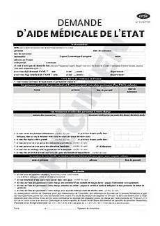 aide de l état cerfa 11573 05 formulaire s3720 demande d aide d etat
