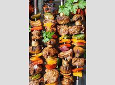 shish kabob marinade  steak or lamb_image