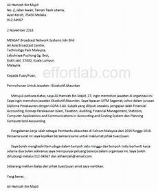 contoh cover letter untuk jawatan pembantu tadbir format contoh surat memohon kerja