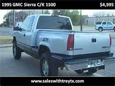 how can i learn about cars 1995 gmc suburban 1500 seat position control 1995 gmc sierra c k 1500 used cars leander tx youtube