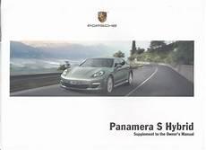 auto repair manual online 2012 porsche panamera security system 2012 porsche panamera s hybrid owner s manual original supplement