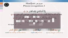intermediate arabic worksheets 19833 quran arabic intermediate level lesson 22