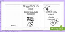 s day card templates colouring italian