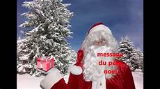 nicolas pere noel vert 111742 message du p 232 re no 235 l
